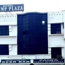 HOTEL TRUMP PLAZA in Faridkot