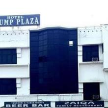 Hotel Trump Plaza in Faridkot