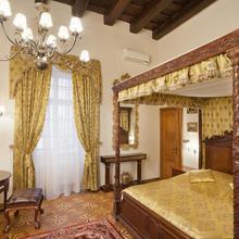 Hotel U Prince in Prague