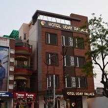 Hotel Uday Palace in Varanasi