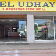 Hotel Udhayam in Karaikkudi