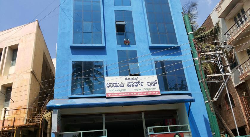 Hotel Udupi Park Inn in Chik Banavar