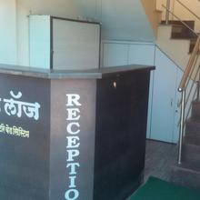 Hotel Ujjwala in Ratnagiri