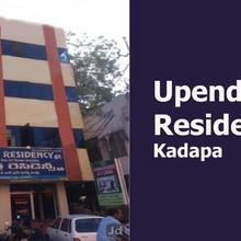 Hotel Upendra Residency in Cuddapah
