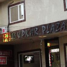 Hotel Upkar Palace in Morena