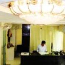 Hotel Upkar Plaza in Bishnah