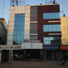 Hotel Urmee in Bhubaneshwar