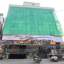 Hotel Usha Valintino in Eluru