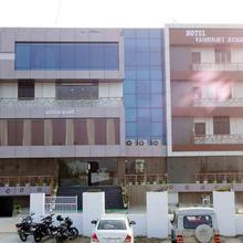 Hotel Vaishnavi Heights in Phesar