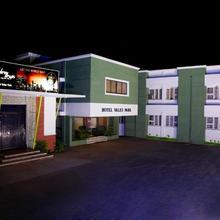 Hotel Vales Park in Ambatturai