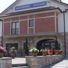 Hotel Valle de Cabezón in Liandres
