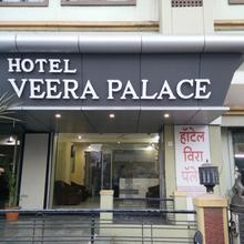 Hotel Veera Palace in Isgaon