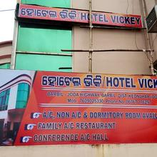 Hotel Vickey in Jamda