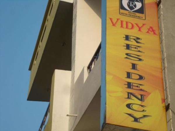 Hotel Vidya Residency in Dami