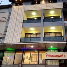 Hotel Vighnaharta Palace in Wai