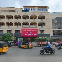 Hotel Vijai Paradise in Singanallur