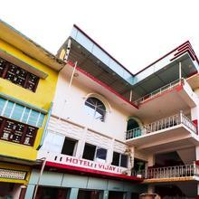Hotel Vijay in Giriak