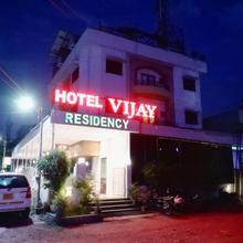 Hotel Vijay Residency in Karmad