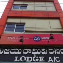 Hotel Vijaya Raghava Residency in Machilipatnam