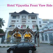 Hotel Vijayetha in Nagercoil