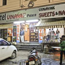 Hotel Vinayak Palace in Chittorgarh