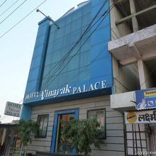 Hotel Vinayak Palace in Sikar