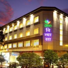 Hotel Vinyasa in Thane