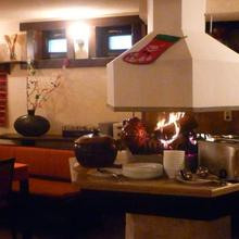 Hotel Vip Bansko House in Bansko