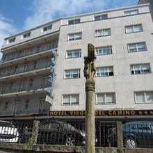 Hotel Virgen Del Camino Pontevedra in Pontevedra