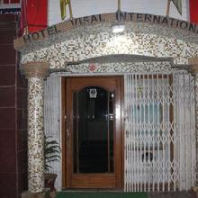 Hotel Vishal International in Bodh Gaya