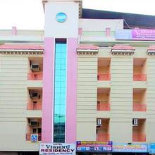 Hotel Vishnu Residency in Vishakhapatnam