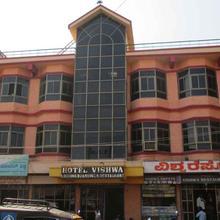 Hotel Vishwa in Hulkoti
