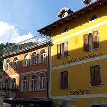 Hotel Vittoria in Carzano