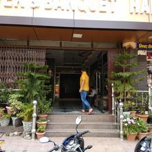 Hotel Vivek And Banquet in Bageshwar
