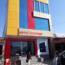 Hotel V.s. Tanwar in Obhaniya Chache