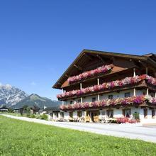 Hotel Wagnerhof in Gallzein
