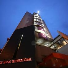 Hotel Wing International Sagamihara in Atsugi