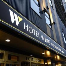 Hotel Wing International Select Osaka Umeda in Osaka