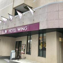 Hotel Wing International Shonan Fujisawa in Atsugi