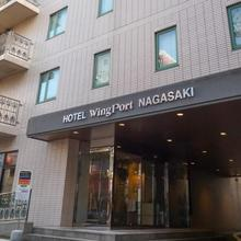 Hotel Wing Port Nagasaki in Nagasaki