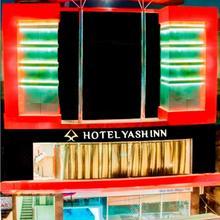 Hotel Yash Inn in Katka