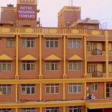 Hotel Yasodha Towers in Kelamangalam