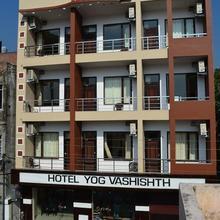 Hotel Yog Vashishth in Rishikesh
