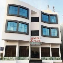 Hotel Z Plus in Mundra