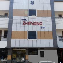Hotel Zhanana Inn in Ambatturai