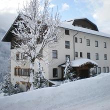 Hotel Zita in Neustift Im Stubaital