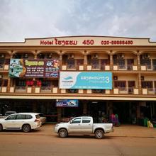 Hotel450 in Vientiane