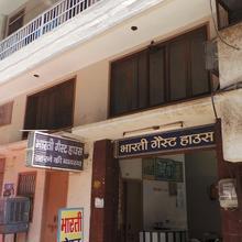 Bharti Guest House in Mathura