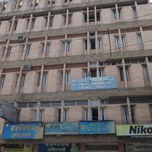 Hotel Anurag in Chaukhandi