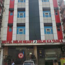 Hotel Delhi Heart @ New Delhi Railway station in New Delhi